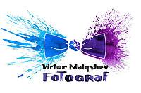 fotograf-logo-victor-malyshev-artistery